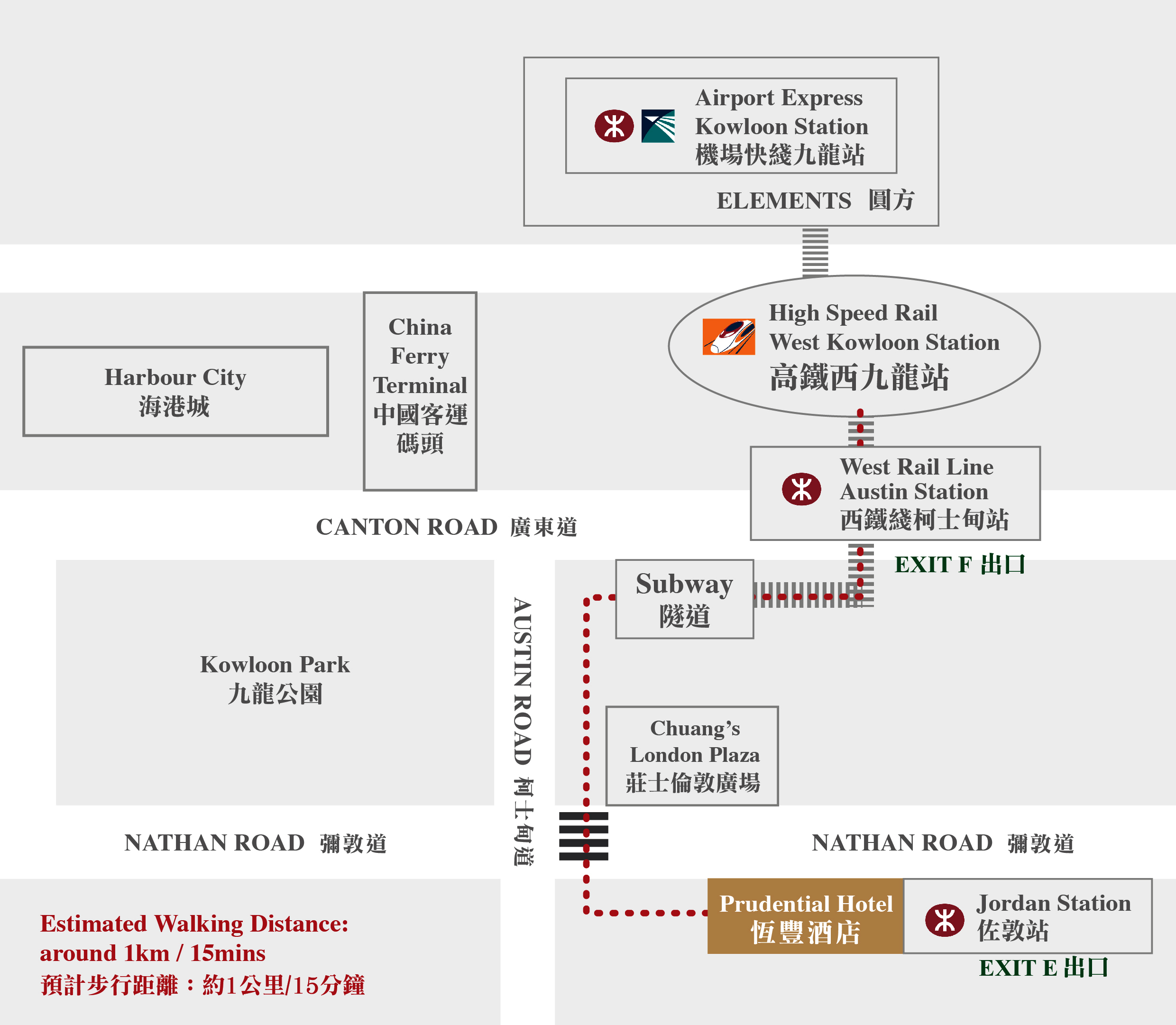 Area Information - Hong Kong Hotel - Prudential Hotel